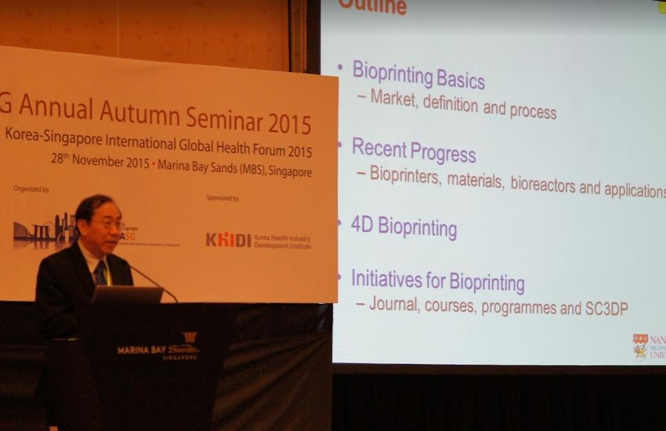 2015 KSEASG fall seminar