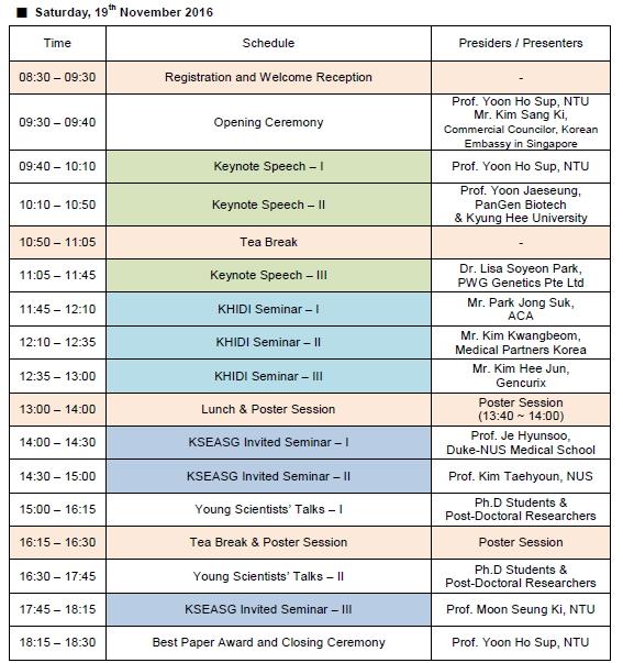 kseasg_autumn_worshop_schedule
